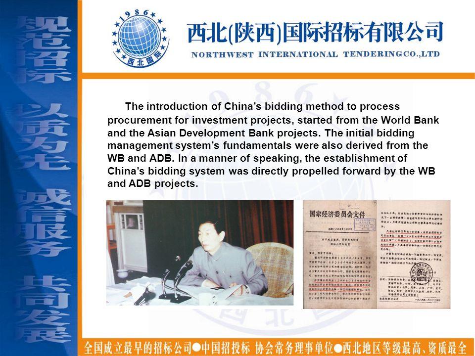 Northwest International Tendering Company has been engaged in the WB sponsored domestic bidding projects, major state health projects----Health, Health, Health, Health, Health Health ; education projects in poverty-stricken areas; agricultural development projects as well as Animal Husbandry Development Projects etc, projects related to 20 provinces namely: Shaanxi, Gansu, Qinghai, Ningxia, Xinjiang, Shanxi, Inner Mongolia, Hebei, Henan, Sichuan, Chongqing, Yunnan, Guizhou, Guangxi, Anhui, Fujian, Jiangsu, Zhejiang, Xizang, Hainan etc, In total, the company facilitated over 100 bid openings and the successful bid sum reached RMB 700 million.