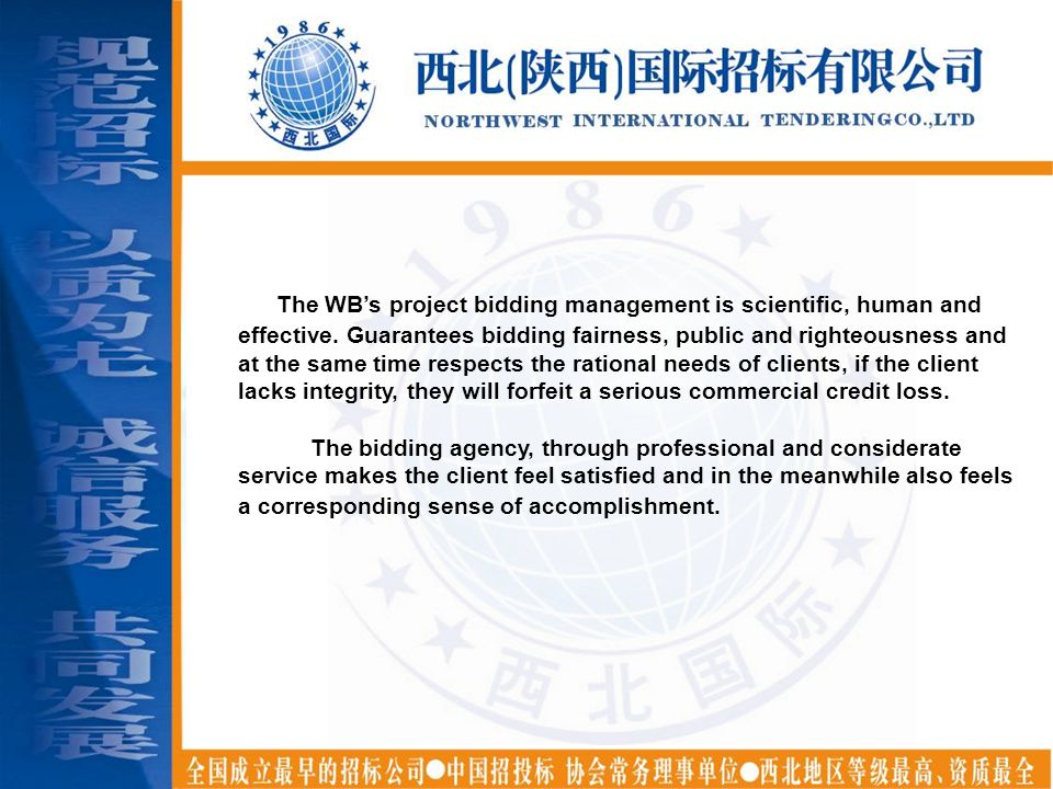 The WBs project bidding management is scientific, human and effective.