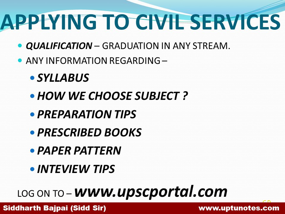 APPLYING TO CIVIL SERVICES QUALIFICATION – GRADUATION IN ANY STREAM.