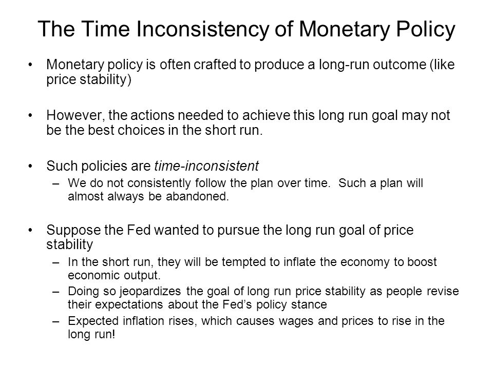 Should Price Stability be the Primary Goal.