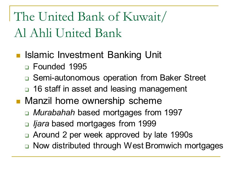 The United Bank of Kuwait/ Al Ahli United Bank Islamic Investment Banking Unit Founded 1995 Semi-autonomous operation from Baker Street 16 staff in as