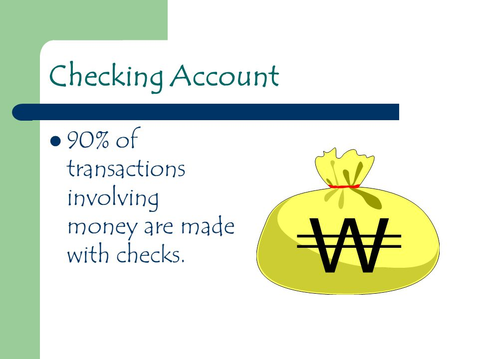 What determines if a financial institution with loan you money.