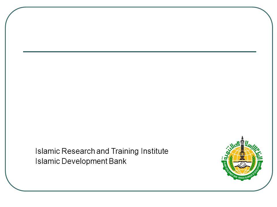 Islamic Research and Training Institute Islamic Development Bank