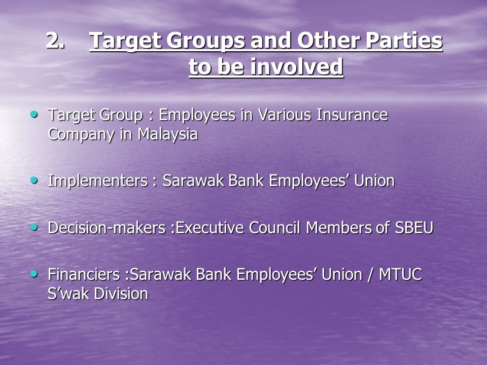 3.Long Term Objectives To integrate employees in Insurance Company with Bank employees To integrate employees in Insurance Company with Bank employees To established right to Collective Bargaining for Insurance Company To established right to Collective Bargaining for Insurance Company To abolish discriminations in salaries and other benefits To abolish discriminations in salaries and other benefits