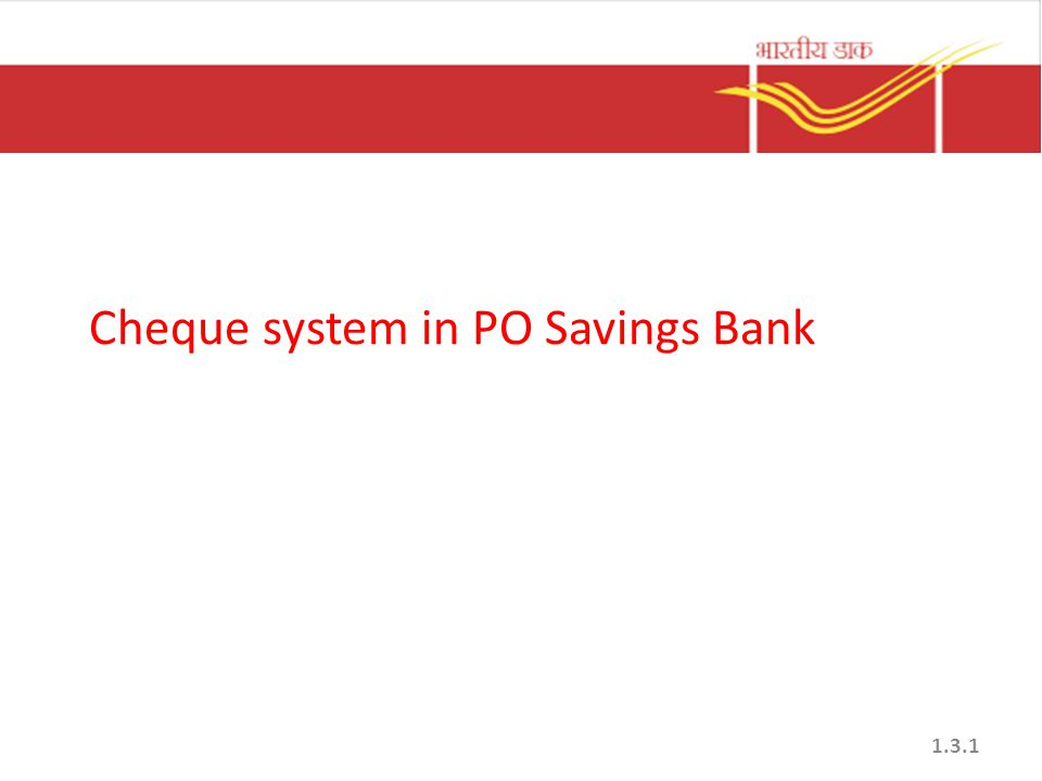 Cheque system in PO Savings Bank 1.3.1