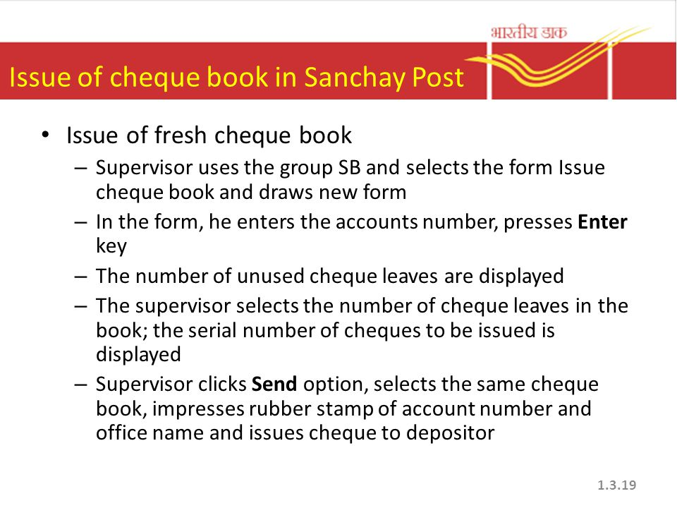 Issue of cheque book in Sanchay Post Issue of fresh cheque book – Supervisor uses the group SB and selects the form Issue cheque book and draws new fo