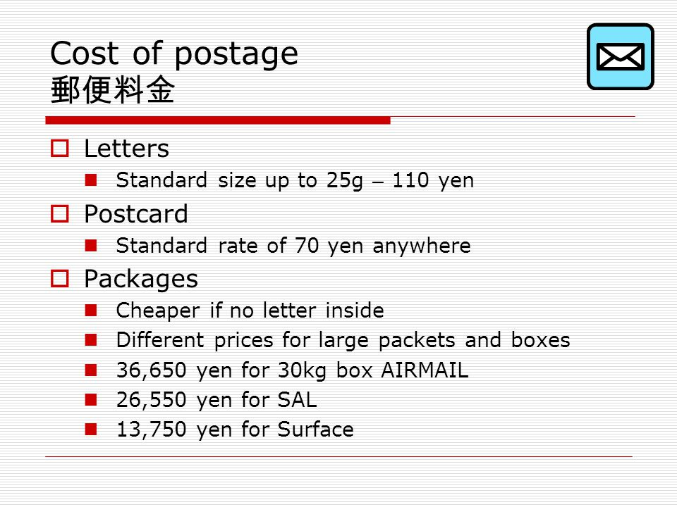 Courier Services (Takyubin) Cheap and fast way to send packages within Japan Pickup from house/local convenience store Cheaper rates for suitcases, ski equipment, bicycles, golf bags etc Possible to send to airport Pay on delivery / COD Great for internet shopping