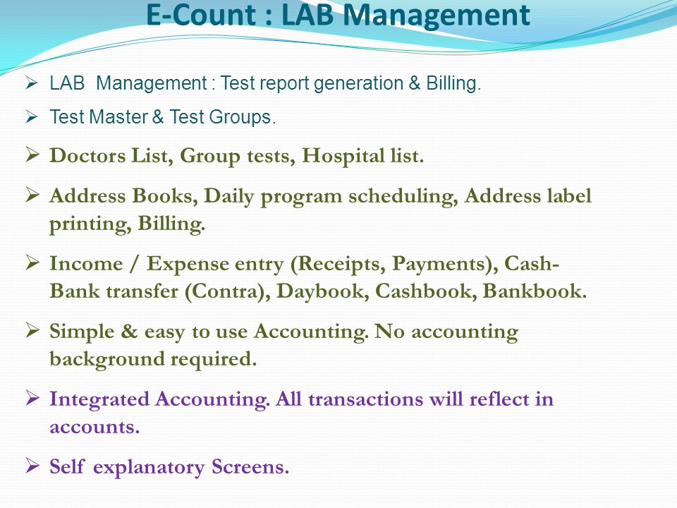 LAB Management with Integrated Accounting