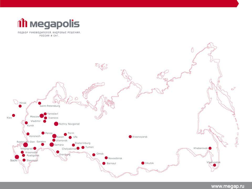 www.megap.ru