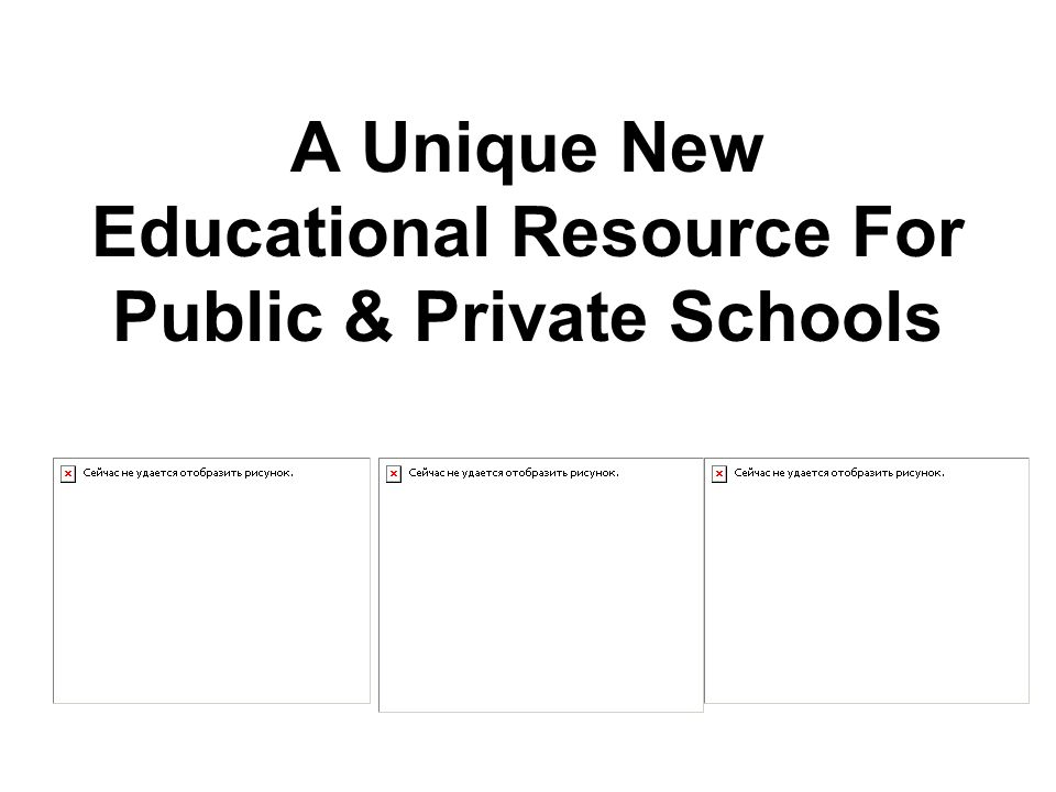 A Unique New Educational Resource For Public & Private Schools