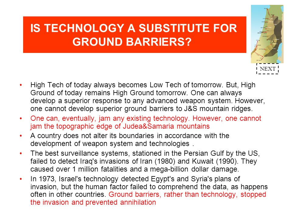 IS TECHNOLOGY A SUBSTITUTE FOR GROUND BARRIERS.