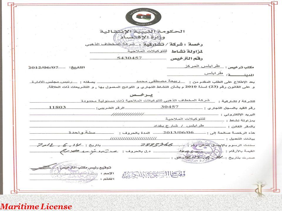 Maritime License