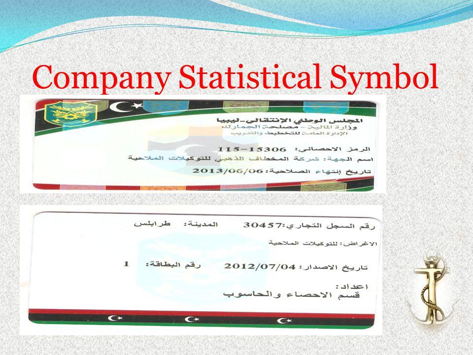 Company Statistical Symbol