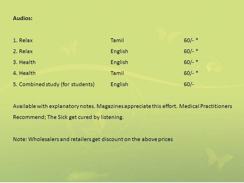 Audios: 1. RelaxTamil 60/- * 2. RelaxEnglish60/- * 3. HealthEnglish60/- * 4. HealthTamil 60/- * 5. Combined study (for students)English60/- Available