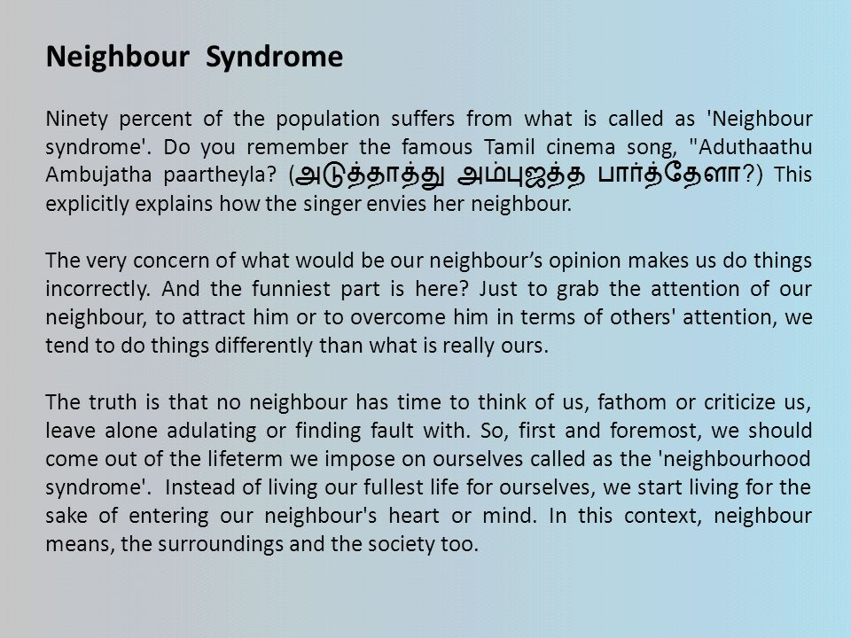 Neighbour Syndrome Ninety percent of the population suffers from what is called as 'Neighbour syndrome'. Do you remember the famous Tamil cinema song,