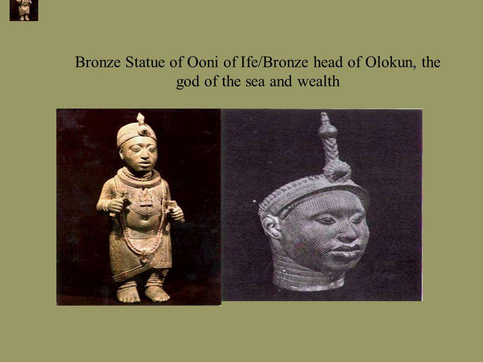 Oba of Benin Mask/Ceremonial Oba