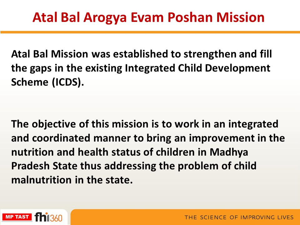 The districts had immense scope in utilizing the funds to implement need based activities, take initiatives and apply innovative approaches to address malnutrition.