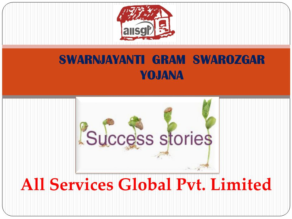 All Services Global Pvt. Limited