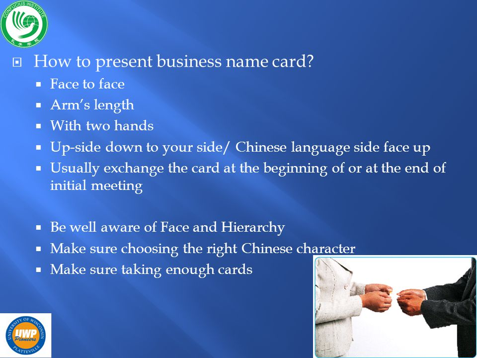 How to present business name card.