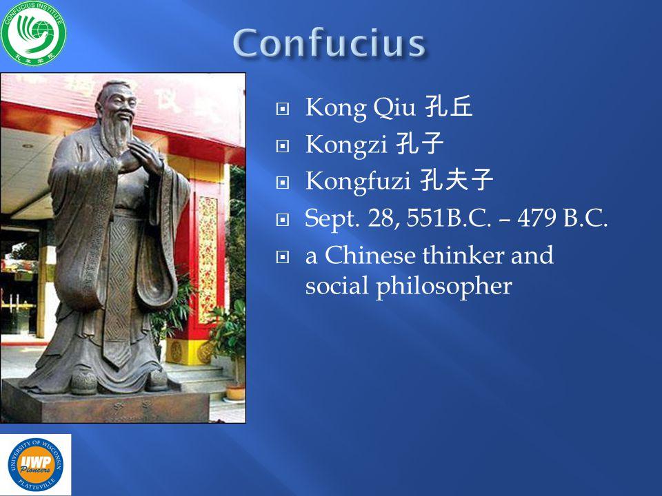 Kong Qiu Kongzi Kongfuzi Sept. 28, 551B.C. – 479 B.C. a Chinese thinker and social philosopher