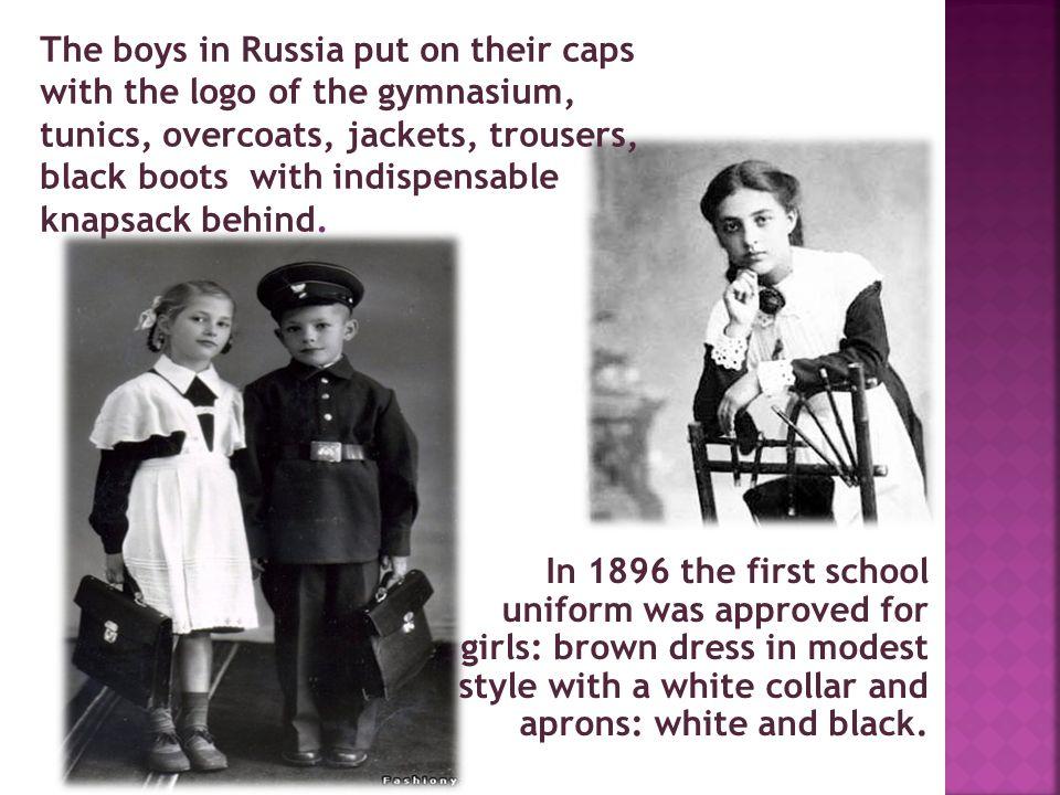 Why not? Teachers can wear uniform at school. They can wear uniform like pupils do. Teachers style