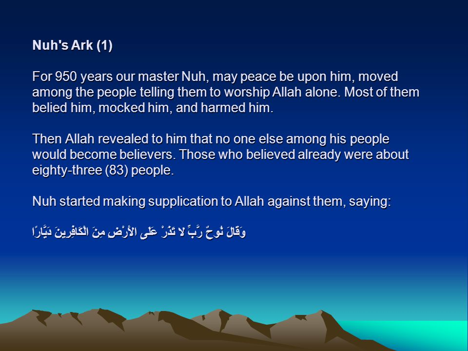 Nuh s Ark (1) For 950 years our master Nuh, may peace be upon him, moved among the people telling them to worship Allah alone.