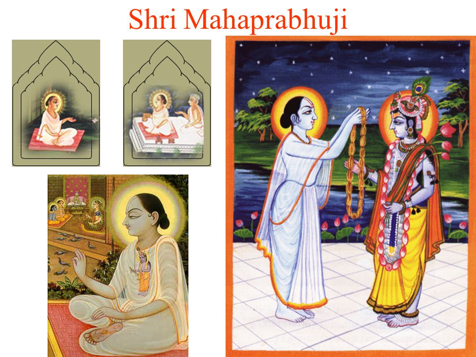 Shri MahaPrabhujis Childhood & Education Lakshman Bhatt himself was a learned man and so he took keen interest in his childs education.