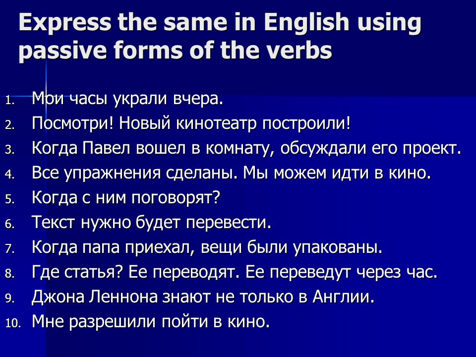 Passive voice with the verbs that have two objects Some verbs can have two objects: Some verbs can have two objects: We gave the police the information.