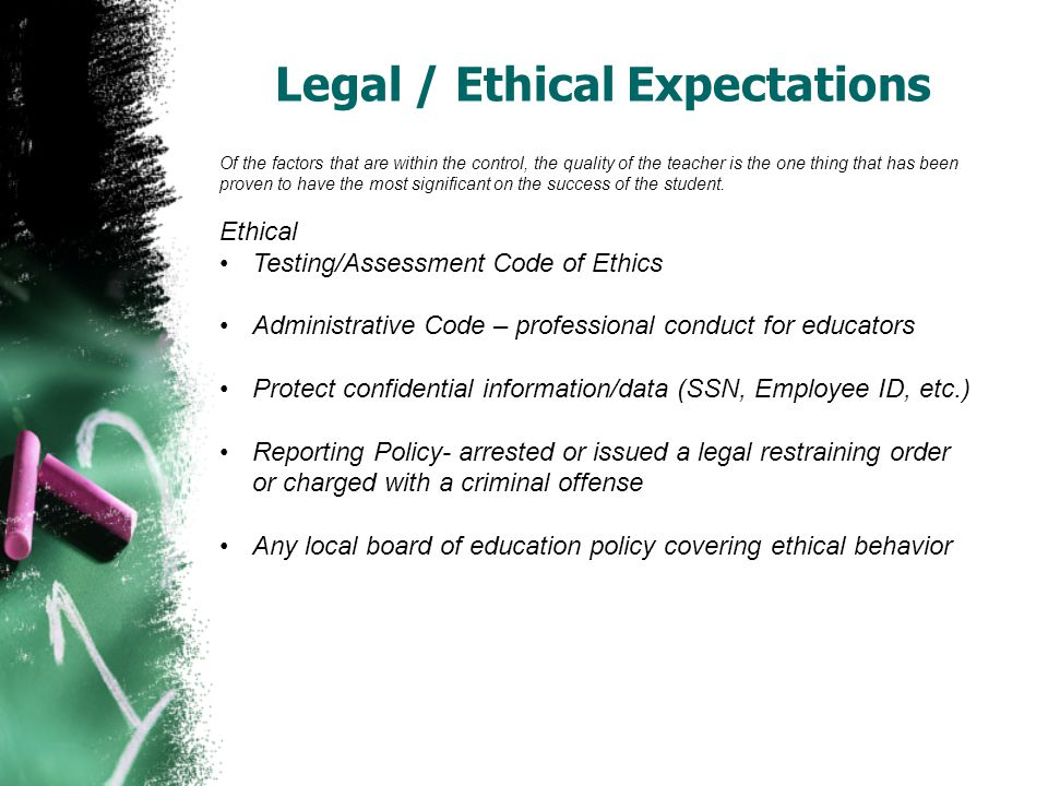 Legal / Ethical Expectations Teachers are intended by parents, citizenry and lawmakers alike to serve as good examples for their young charges.