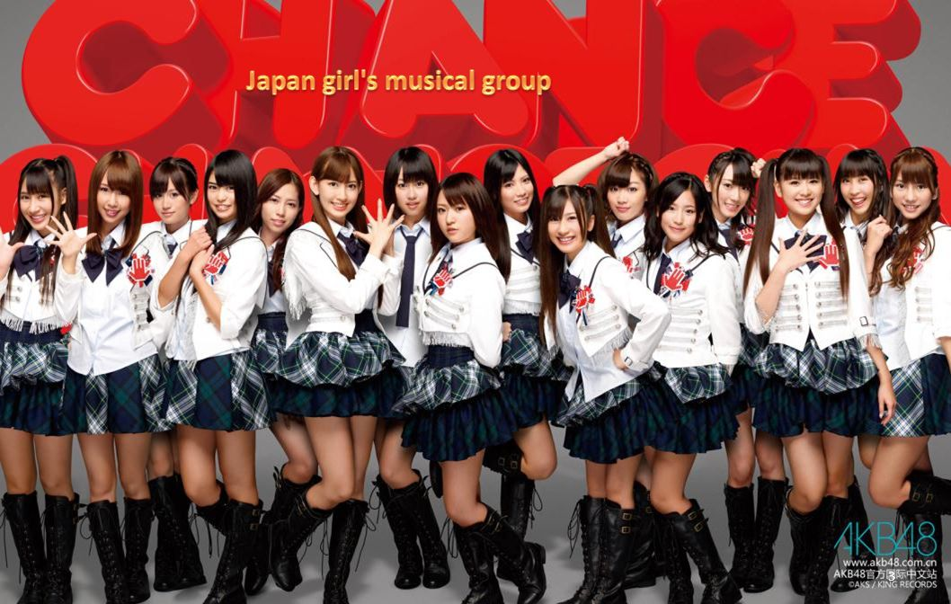 Japan girl s musical groups. 2