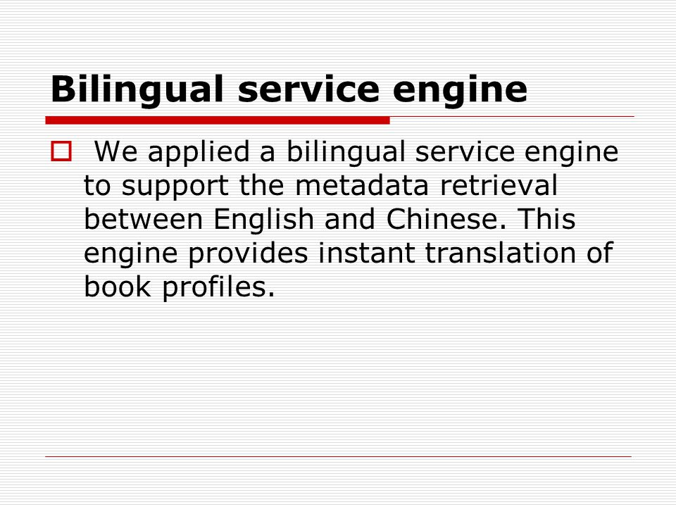 Bilingual service engine We applied a bilingual service engine to support the metadata retrieval between English and Chinese.