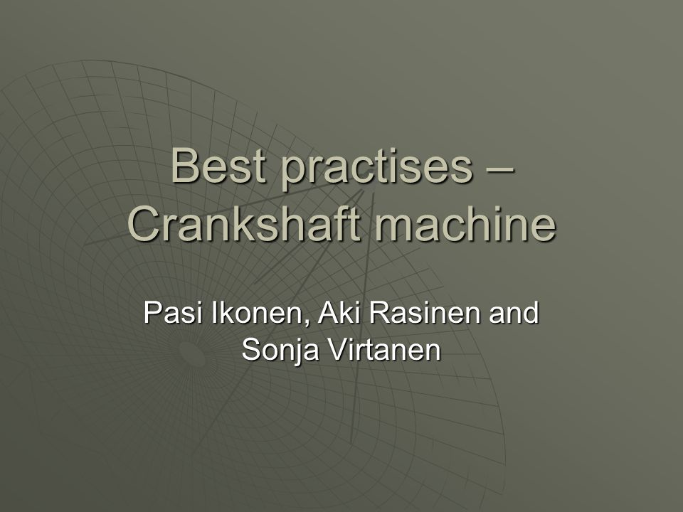 Crankshaft machine Objectives: working in groups (2-3 students), problem solving technological problem solving process working in groups (2-3 students), problem solving technological problem solving process understand how crankshaft works (crankshafts in everyday life) understand how crankshaft works (crankshafts in everyday life) brainstorming, inventiveness, modeling, experimental approaches, creativity brainstorming, inventiveness, modeling, experimental approaches, creativity