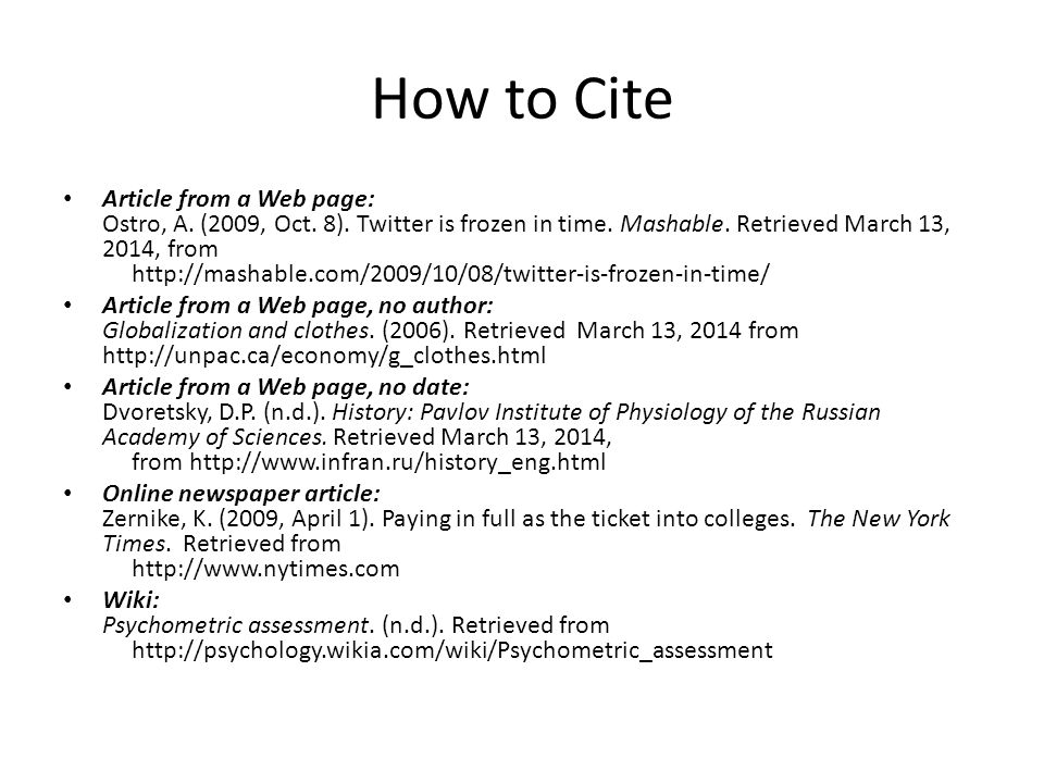 How to Cite Article from a Web page: Ostro, A. (2009, Oct. 8). Twitter is frozen in time. Mashable. Retrieved March 13, 2014, from http://mashable.com