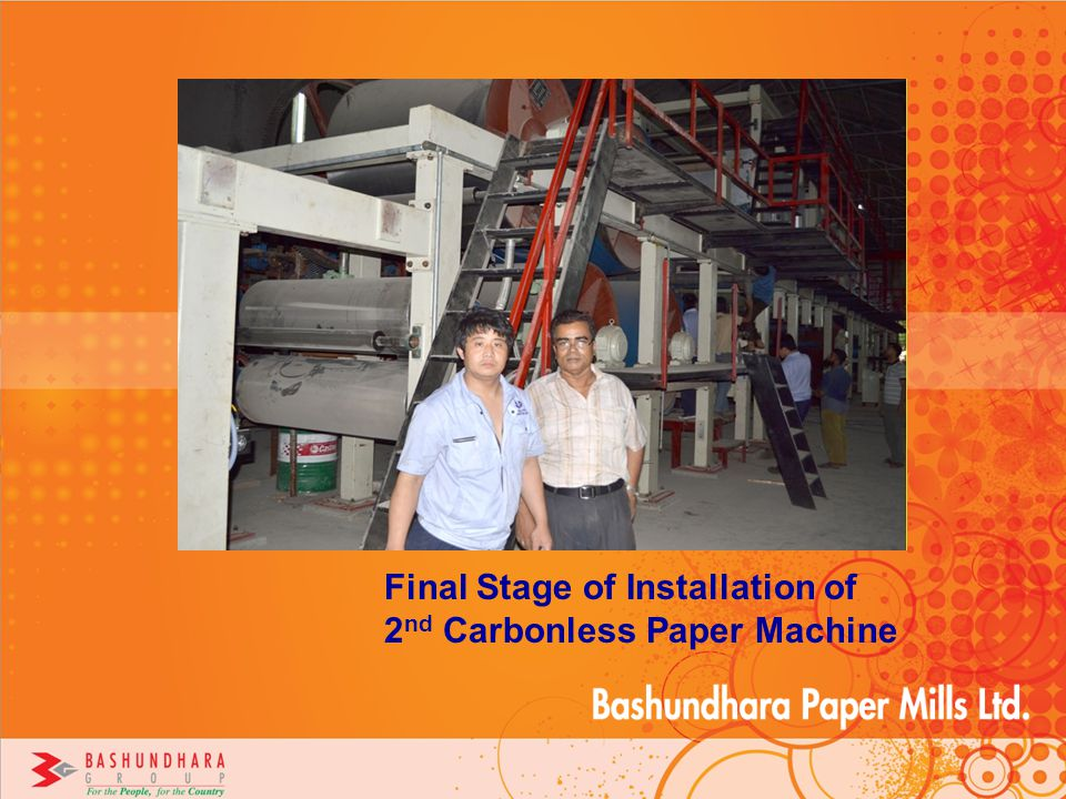To develop our product we have world class Lab facility in all the three paper producing units.