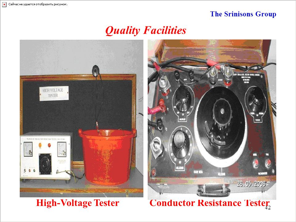41 Quality Facilities Push Test Circuit BoardAir Leak Test Rig The Srinisons Group