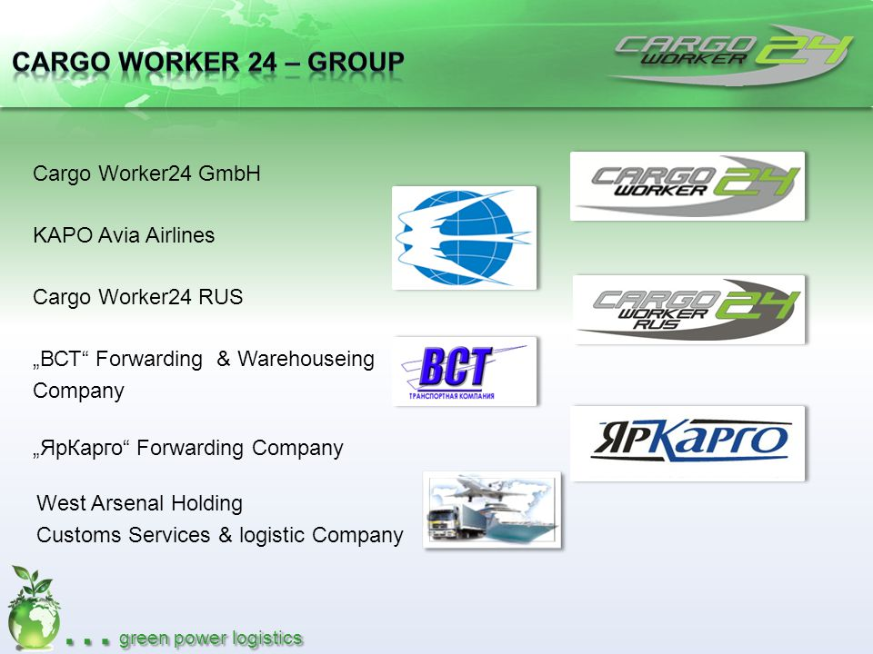 … green power logistics Cargo Handling – Warehousing LBA conform Airline and Forwarder handling Documentation handling Customs clearance import / export Storage, consolidation & handling X-Ray Service, Sniffing Container & pallets loading, build up and handling Storage and handling of special Cargo ( DGR, COL, PER, VAL) Road Feeder Service Distribution of Air, Sea & Road Cargo within Europe Distribution at Frankfurter Airport Domestic traffic Long distance traffic