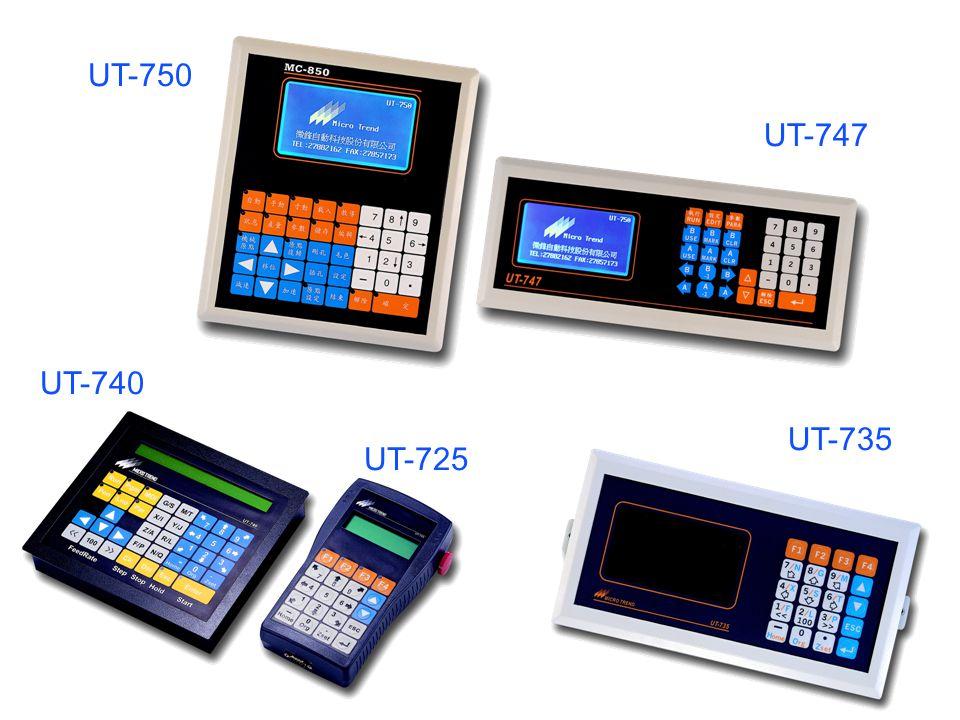 UT-747 UT-750 UT-735 UT-740 UT-725