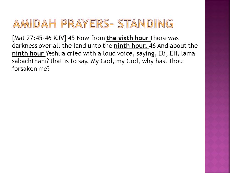 [Mat 27:45-46 KJV] 45 Now from the sixth hour there was darkness over all the land unto the ninth hour. 46 And about the ninth hour Yeshua cried with