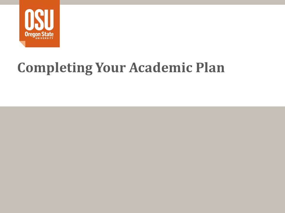 Completing Your Academic Plan