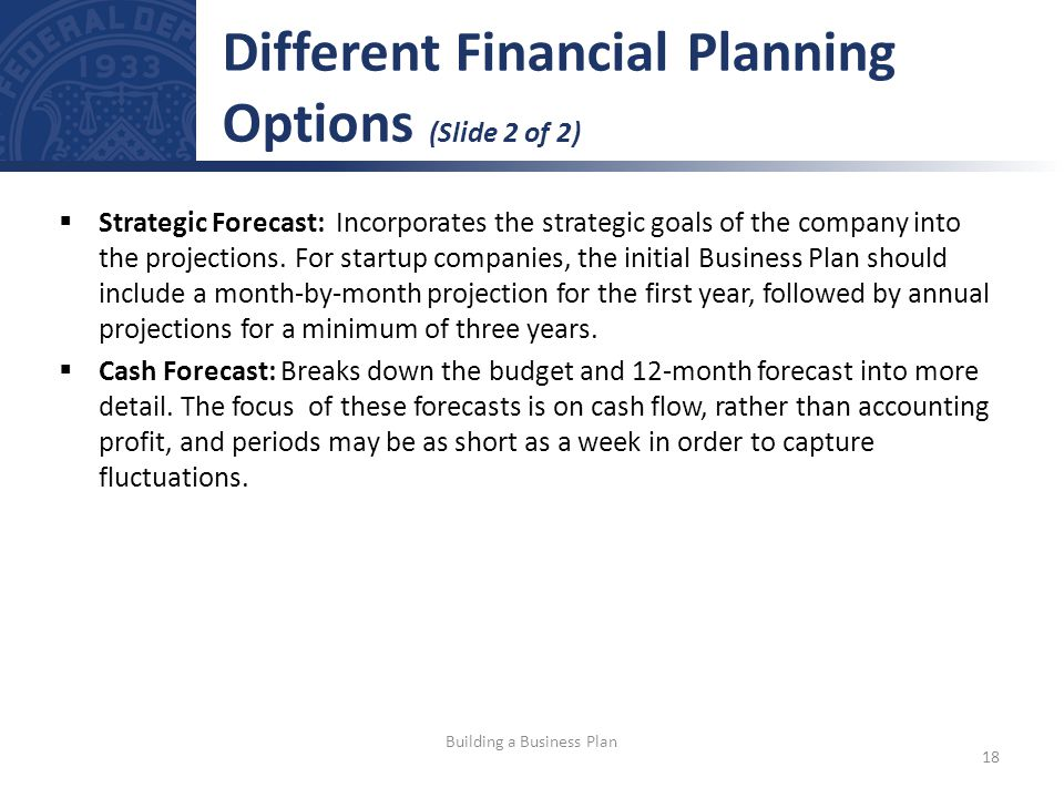 Strategic Forecast: Incorporates the strategic goals of the company into the projections.