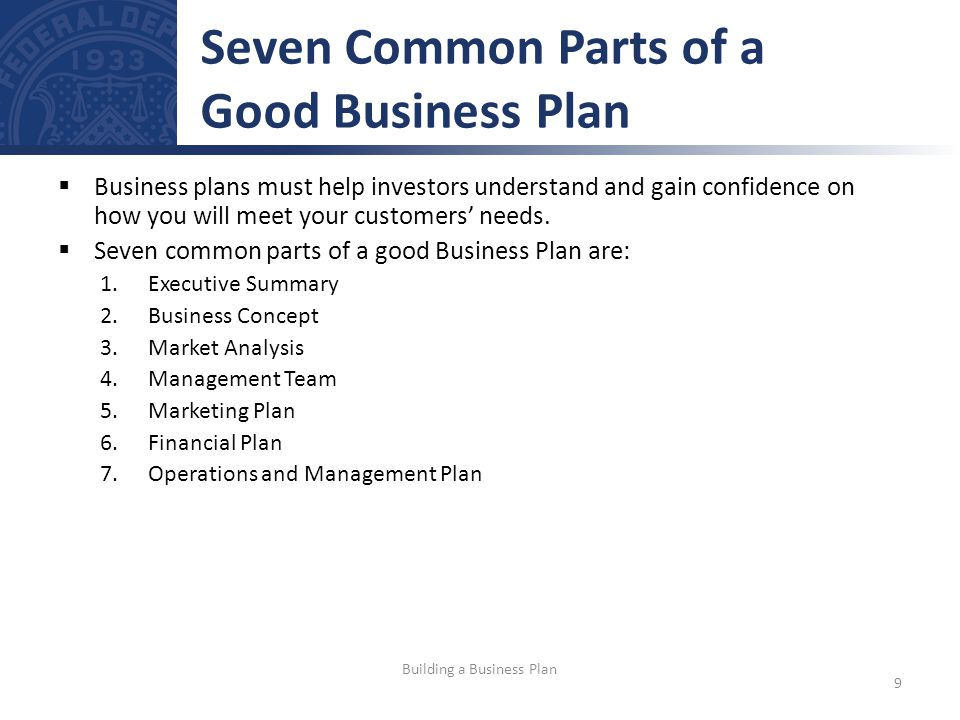 Business plans must help investors understand and gain confidence on how you will meet your customers needs.