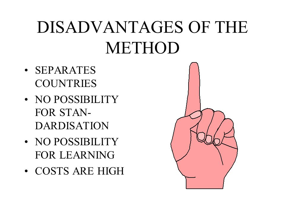 ADVANTAGES OF THE METHOD SYSTEMATIC IN CASE OF ERROR WE CAN CORRECT EASIER COUNTS WITH THE DIFFERENCES