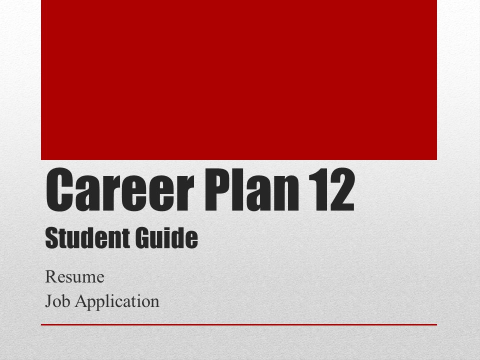Career Plan 12 Student Guide Resume Job Application