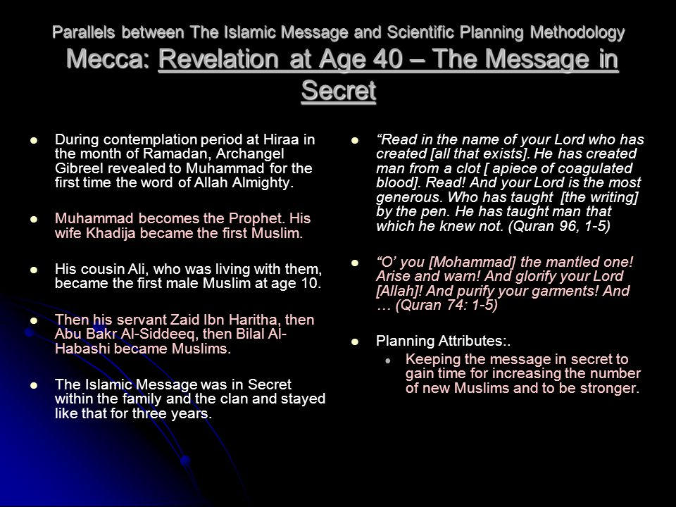 Parallels between The Islamic Message and Scientific Planning Methodology Mecca: Revelation at Age 40 – The Message in Secret During contemplation per