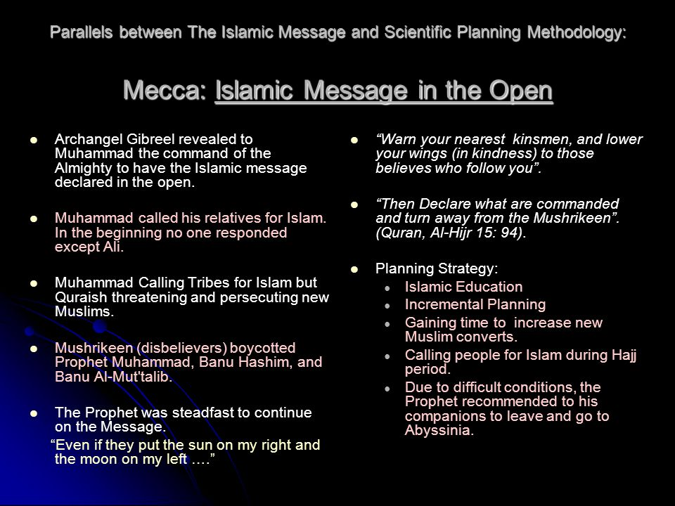 Parallels between The Islamic Message and Scientific Planning Methodology: Mecca: Islamic Message in the Open Archangel Gibreel revealed to Muhammad the command of the Almighty to have the Islamic message declared in the open.