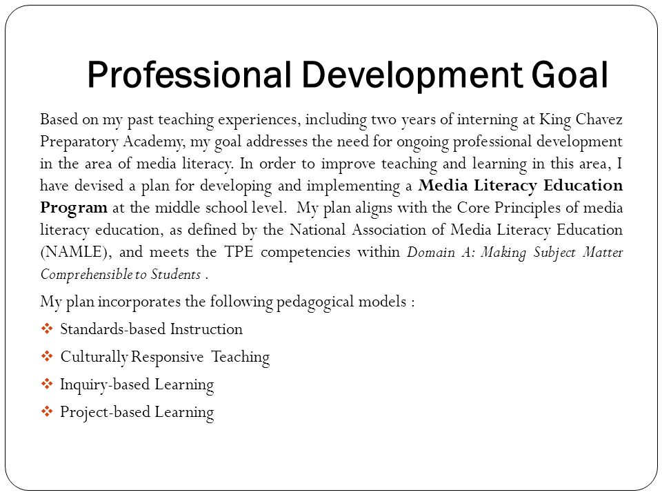 Standards-based Instruction: My program is designed to be implemented across content areas; my plan provides an example of how I have integrated media literacy education into ELA instruction.
