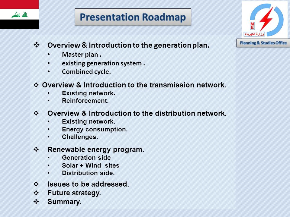 Overview & Introduction to the generation plan. Master plan. existing generation system. Combined cycle. Overview & Introduction to the transmission n