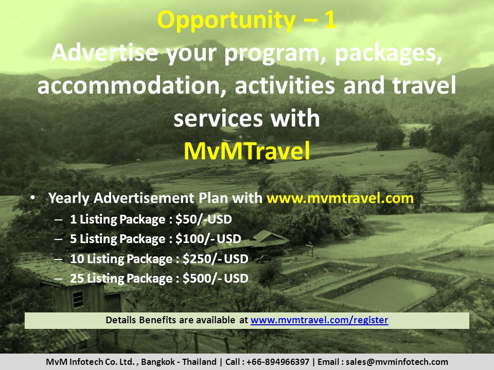 What is MvMTravel.com MvMTravel is our worldwide travel portal and unique brand name.