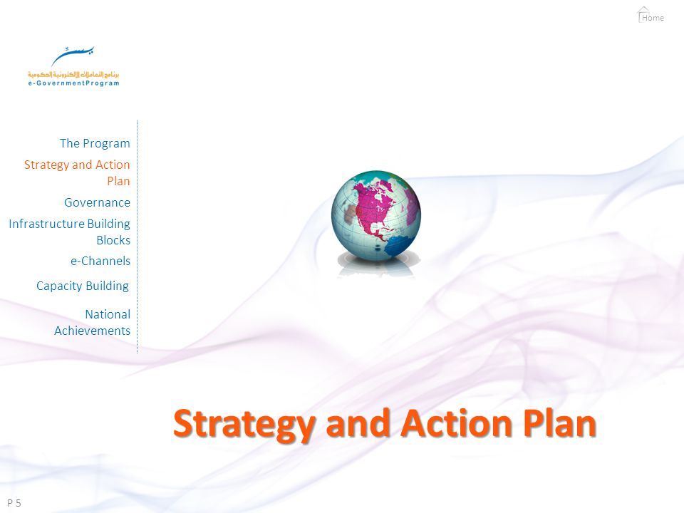 Strategy and Action Plan Home P 5 Strategy and Action Plan Governance Capacity Building e-Channels National Achievements Infrastructure Building Blocks The Program