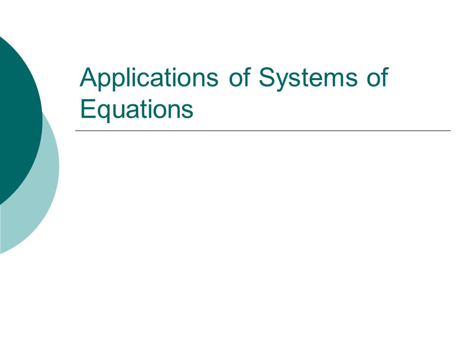 Three Steps to solving applications Step 1: NAME YOUR VARIABLES!.